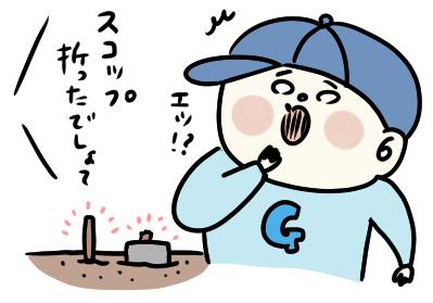 f:id:ponkotsu1215:20210503215510p:plain