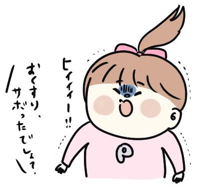f:id:ponkotsu1215:20210503215513p:plain