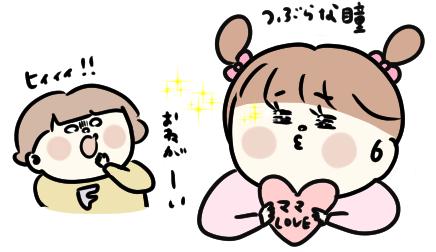 f:id:ponkotsu1215:20210506222410p:plain