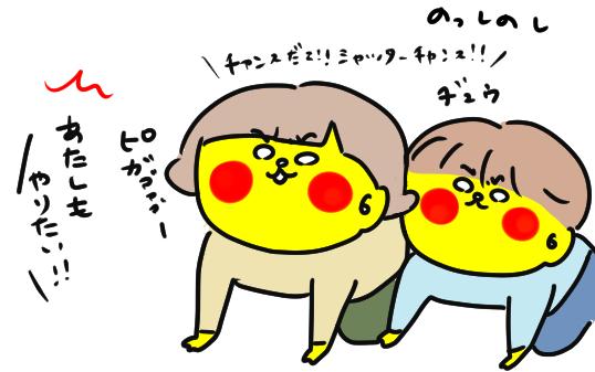 f:id:ponkotsu1215:20210506225147p:plain