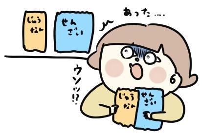 f:id:ponkotsu1215:20210509215816p:plain