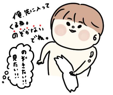 f:id:ponkotsu1215:20210512183146p:plain