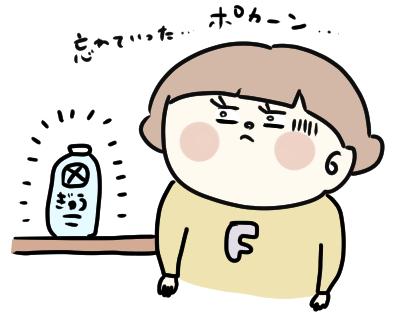 f:id:ponkotsu1215:20210513213304p:plain