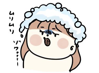 f:id:ponkotsu1215:20210515192453p:plain