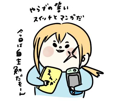 f:id:ponkotsu1215:20210519222258p:plain