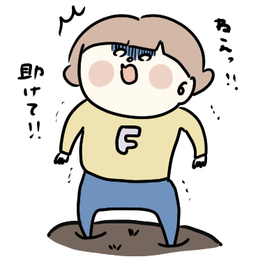 f:id:ponkotsu1215:20210524223800p:plain
