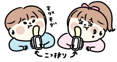 f:id:ponkotsu1215:20210613180524p:plain