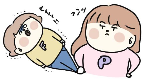 f:id:ponkotsu1215:20210613180528p:plain