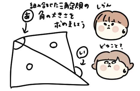 f:id:ponkotsu1215:20210616213350p:plain