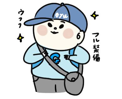 f:id:ponkotsu1215:20210620215338p:plain
