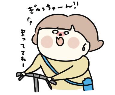 f:id:ponkotsu1215:20210625221959p:plain
