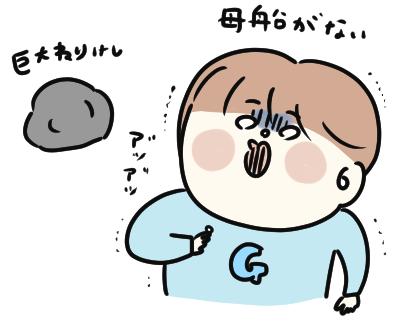 f:id:ponkotsu1215:20210716220537p:plain