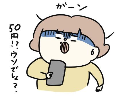 f:id:ponkotsu1215:20210719212450p:plain