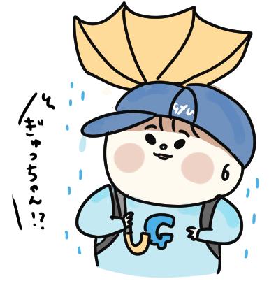 f:id:ponkotsu1215:20210720215434p:plain