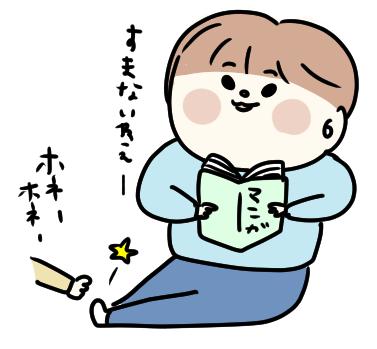 f:id:ponkotsu1215:20210722220231p:plain