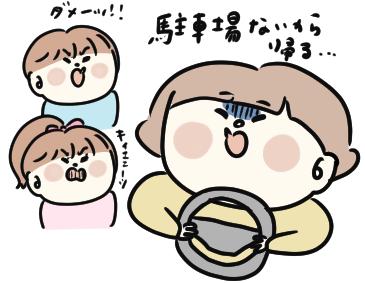 f:id:ponkotsu1215:20210724220024p:plain
