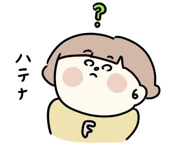 f:id:ponkotsu1215:20210731204421p:plain