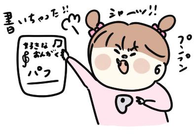 f:id:ponkotsu1215:20210915215454p:plain