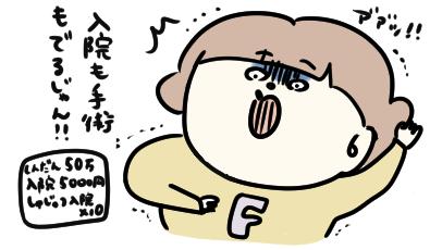 f:id:ponkotsu1215:20210917221107p:plain