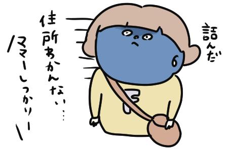 f:id:ponkotsu1215:20210918223357p:plain