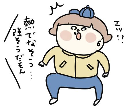 f:id:ponkotsu1215:20210922222836p:plain