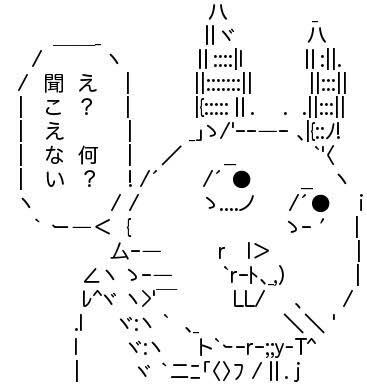 f:id:ponkotsu36:20160829182544j:plain