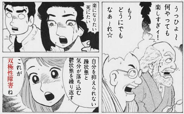 f:id:ponkotsu36:20161004012936j:plain
