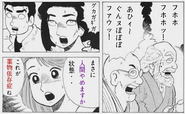 f:id:ponkotsu36:20161004013523j:plain