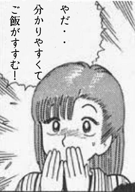 f:id:ponkotsu36:20161004175227j:plain
