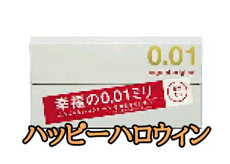 f:id:ponkotsu36:20161023172251j:plain