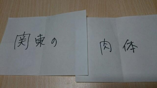 f:id:ponkotsu36:20170112233450j:plain