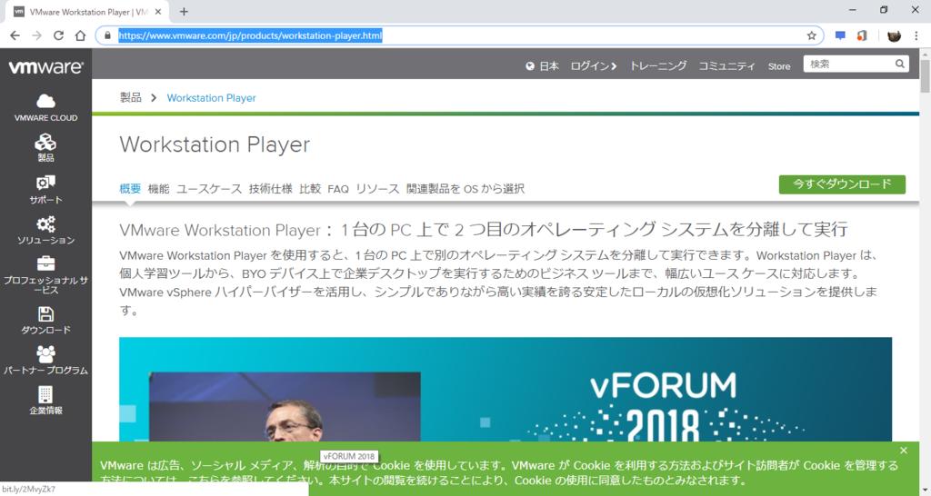 f:id:ponkotsu_engine:20181118173320p:plain