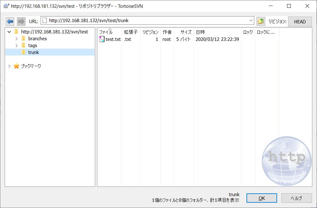 f:id:ponkotsu_engine:20200312232546p:plain