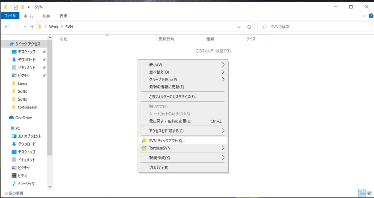 f:id:ponkotsu_engine:20200312235210p:plain