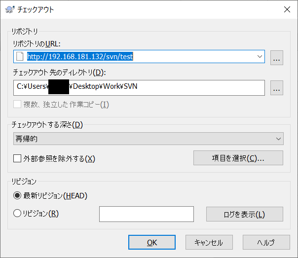 f:id:ponkotsu_engine:20200312235323p:plain
