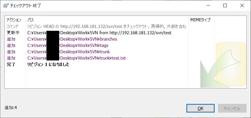 f:id:ponkotsu_engine:20200312235419p:plain