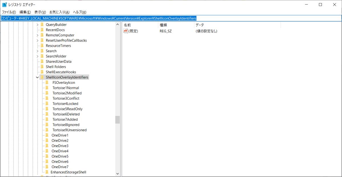 f:id:ponkotsu_engine:20200312235847p:plain