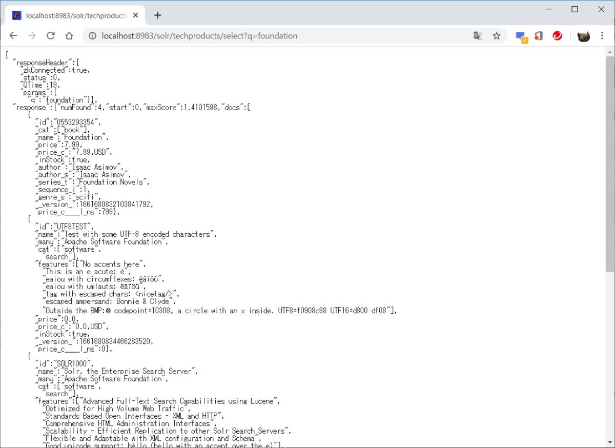 f:id:ponkotsu_engine:20200320201156p:plain