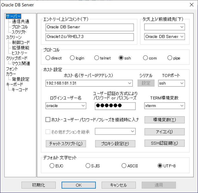 f:id:ponkotsu_engine:20200504204447p:plain
