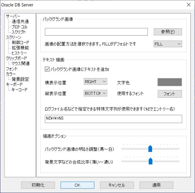 f:id:ponkotsu_engine:20200504205559p:plain