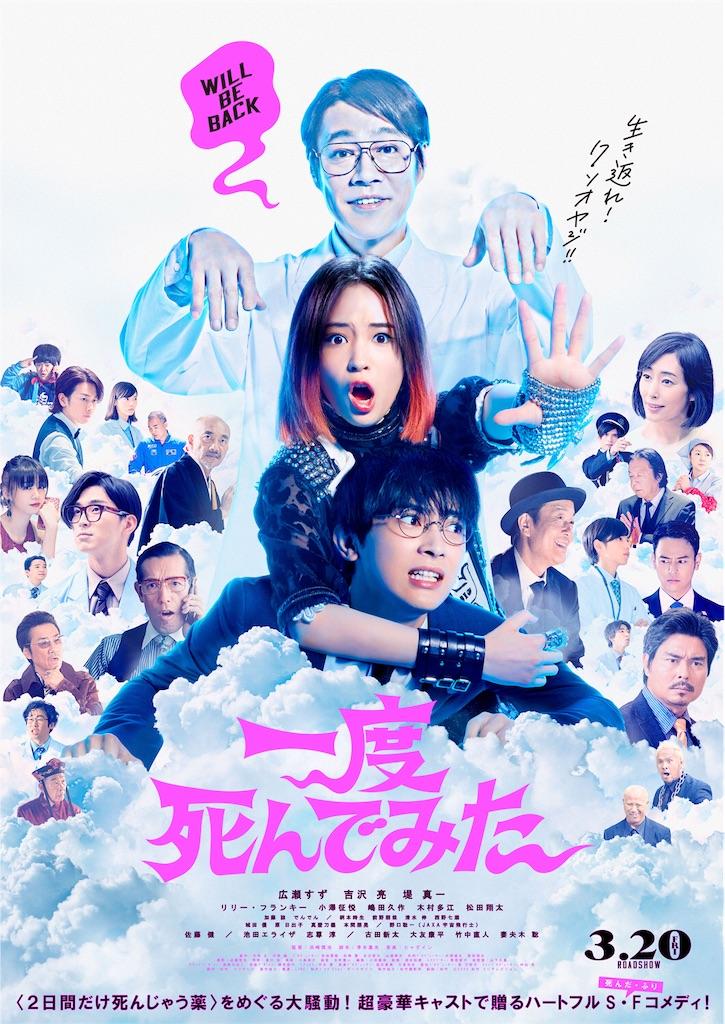 f:id:ponkotsu_jp:20210914143502j:image