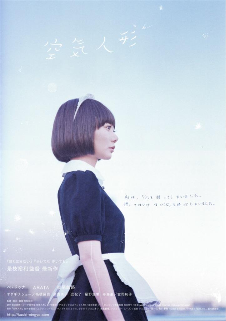 f:id:ponkotsu_jp:20210917183205j:image