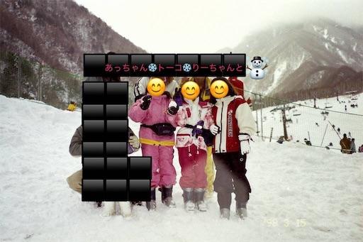 f:id:ponkotu118:20170821181301j:image