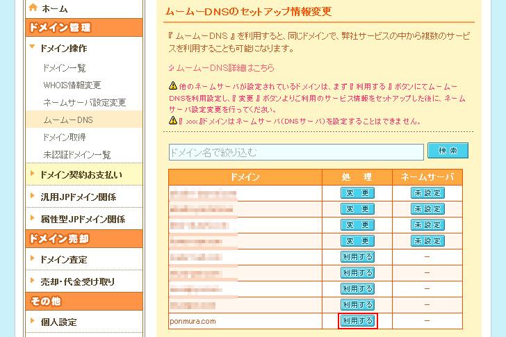 f:id:ponmura:20170108165825j:plain