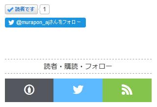 f:id:ponmura:20170115131221j:plain