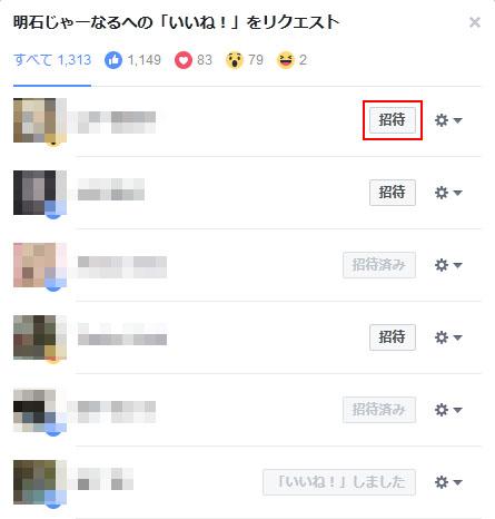 f:id:ponmura:20170120111436j:plain