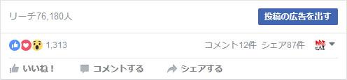 f:id:ponmura:20170120111736j:plain
