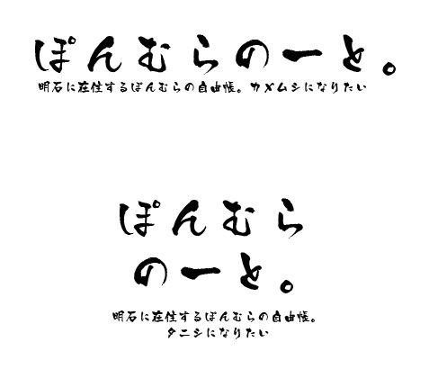 f:id:ponmura:20170209140558j:plain