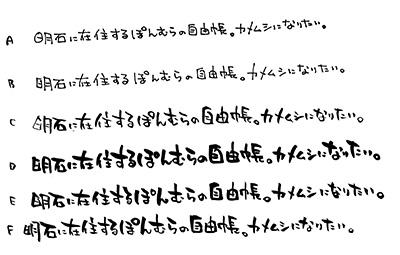 f:id:ponmura:20170209140827j:plain