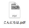 f:id:ponnkichi:20180114145044p:plain